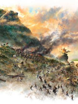 Арт.26160 Сражение